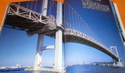 Photo1: Bridge of Japan photo book building structure architecture