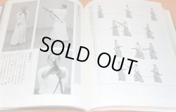 Photo1: All Japan Kendo Federation IAIDO Learn with a Photograph book katana