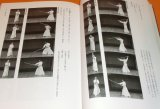 Introductory Book of Japanese JODO japan kendo jojutsu martial art sword