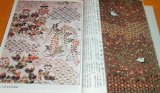 Japanese Embroidery - From Basic to Applied book kimono obi needlework