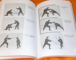 Photo1: Master Bojutsu by Photograph book japan japanese staff weapon bo samurai