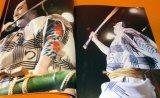 TAMASHII - MICK ROCK meets KANZABURO NAKAMURA book kabuki japan