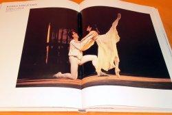 Photo1: RARE Miyako Yoshida - Japanese Ballet Dancer of The Royal Ballet book