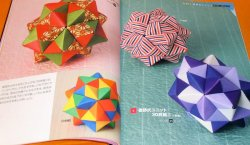 Photo1: How to Fold Unit Origami (Paper-Folding) book japan phizz