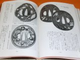 Appraisal of Japanese sword iron guard TSUBA and Props book japan katana
