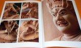 Carved Ragaraja sculpture book japanese buddhist statue buddharupa