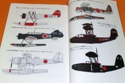 Photo1: Imperial Japanese Navy Seaplanes book japan ww2