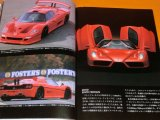 FERRARI : World Car Guide DX book japanese