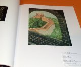All prints of Matazo Kayama : 1955-2003 book printmaking japan japanese