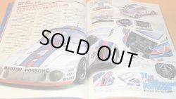 Photo1: Porsche Model Cars 550 904 906 907 908 910 917 356 930 935 TURBO GT japan