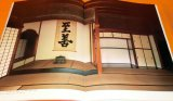 Japanese Style Architecture Decoration book from Japan