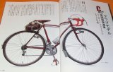 Travel Bicycle RANDONNEUSE Book randonneuring cycling
