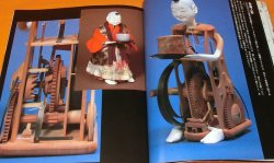 Photo1: Japanese Karakuri Ningyo book japan doll traditional automaton mechanize