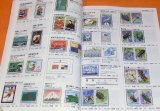 Japanese Postage Stamps Catalogue 2014 book japan kitte collection set