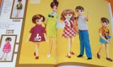 Licca-chan Memories Book from japan japanese doll Licca Kayama