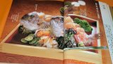 Sashimi Dish Up Japanese cuisine book japan sushi