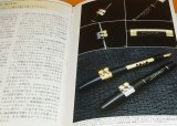 Rare Fountain Pen Museum Book from japan japanese