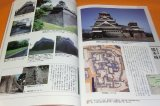 Japanese Castle : Treasure of Japan Guide book