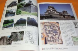 Photo1: Japanese Castle : Treasure of Japan Guide book