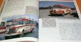 Showa 30's Historic Motorbus Scenes Vol.2 photo book japan japanese bus
