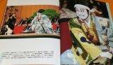 Kabuki Actor Ichikawa Ebizo book from japan japanese