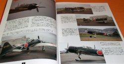 Photo1: Japanese Navy Zero Fighter Aircraft Mitsubishi A6M book japanese