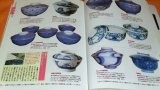 How to choose and enjoying Japanese Antique book japan pottery porcelain