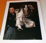 Bunraku by Tamao Yoshida : Japanese Puppeteer book Japan Ningyo joruri