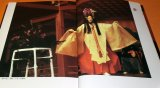 The four seasons in Noh book form japan japanese nogaku