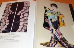 Photo1: Japanese Actor Makoto Matui Stage Costume Collection book kimono japanese