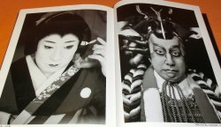 Photo1: Nakamura Kanzaburo XVIII in Dressing Room book kabuki japan japanese 18