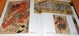 Ichikawa Danjuro for generations book kabuki japan japanese
