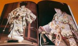 Photo1: Nakamura Kanzaburo XVIII : photo by Kishin Shinoyama book kabuki japan 18