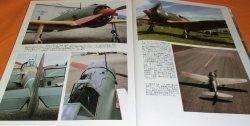 Photo1: Japanese Fighters Photo Book japan zero Mitsubishi A6M hayate