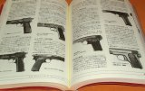The World Pistol Picture Book from japan japanese gun handgun