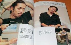 Photo1: SOUL Up Exhibition : Daisuke Takahashi Japanese figure skater photo book