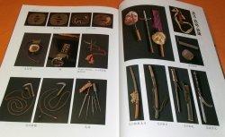 Photo1: All of NINPO by Japanese NINJA book katana ninjutsu shinobi japan samurai