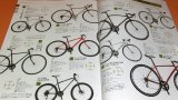 Brand Bicycle Catalog 500 Item 2013 book japanese cycle