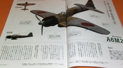 Photo1: ZERO FIGHTER VISUAL BOOK from japan japanese Mitsubishi A6M