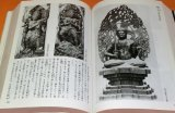 Buddharupa Picture Book from japan japanese statue of Buddha sculpture