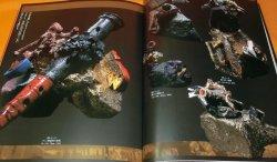 Photo1: Kimpei Nakamura Tokyoware : My Work  My Theory book from japan modern art