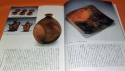 Photo1: All of BIZEN book from Japan Japanese pottery and porcelain ware