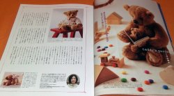 Photo1: RARE! TEDDY BEAR book from Japan Japanese