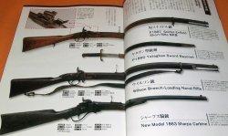 Photo1: Rifle and Cannon in Japanese Bakumatsu to Meiji Restoration book Japan