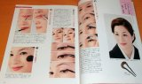 Make-up and Hairstyle for KIMONO book from japan japanese