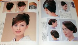 Photo1: Hairstyle for KIMONO book from japan japanese