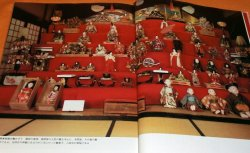 Photo1: RARE! Japanese Traditional Hina Doll book from japan