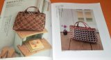 JAPANESE STYLE BASKET and BASKET ZAKKA book from japan craft bag