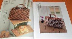 Photo1: JAPANESE STYLE BASKET and BASKET ZAKKA book from japan craft bag