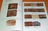 How To Make Natural Materials Weave Basket book japan japanese bag